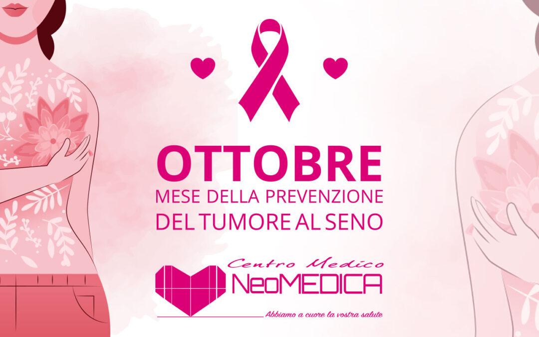 Ottobre il mese della prevenzione del tumore al seno